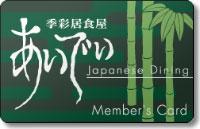 一般プラスチックカード (PVCカード)