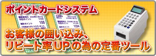 無料サンプル&無料見積もりでオリジナルカードをお作りします。